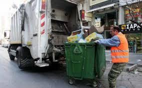 Ιωάννινα:2 απορριμματοφόρα  για αποκομιδές σκουπιδιών ..Απολυμάνσεις σε διάφορα σημεία