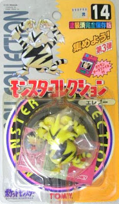Electabuzz Pokemon figure Tomy Monster Collection series