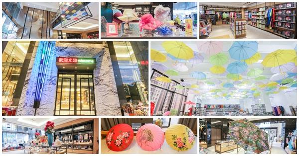 台中北屯|大振豐雨洋傘文創館-全國唯一9米高七彩LED傘,滿滿天花板傘海,國際級展場空間