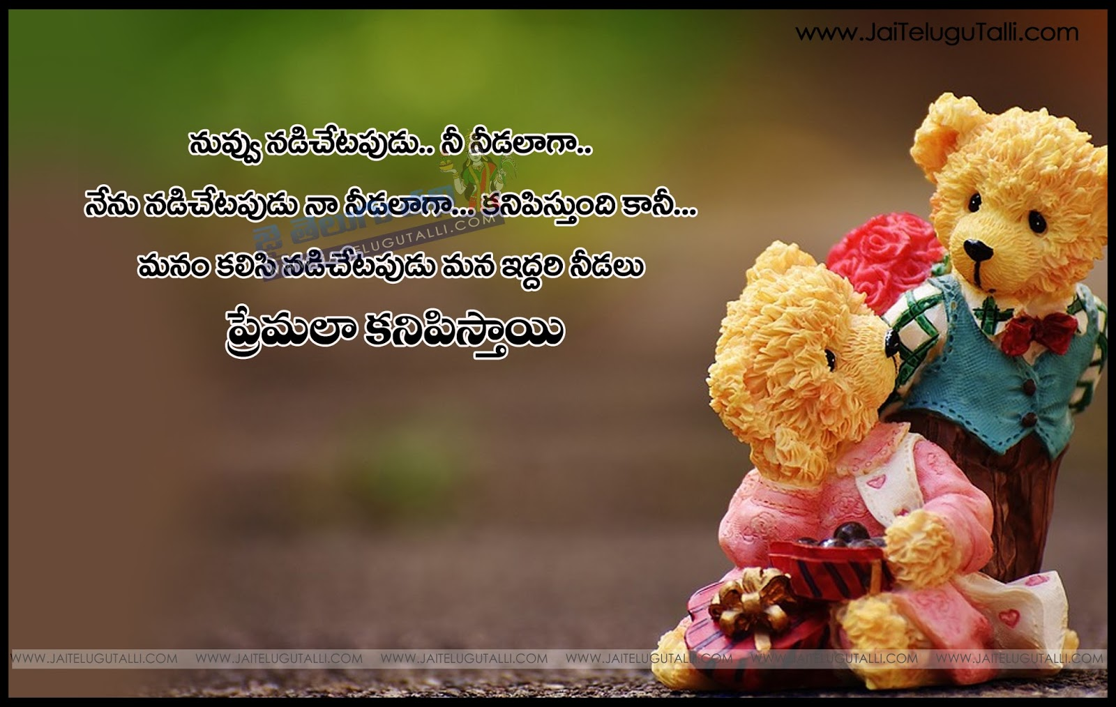 Heart Touching Love Quotes Unique Love Quotes In Telugu Hd Pictures Cute Heart Touching Love
