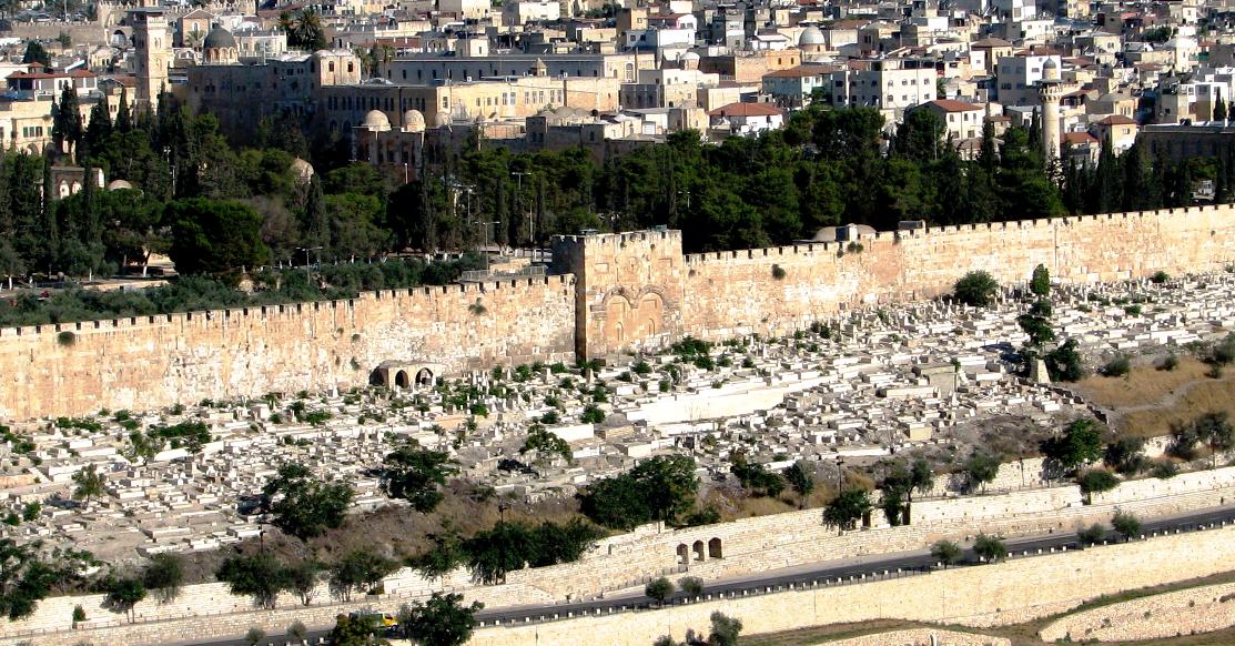 mur starego miasta Jerozolima