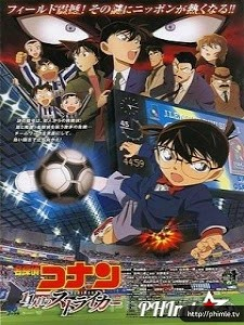 Thám Tử Conan Movie 16: Tiền Đạo Thứ 11 - Detective Conan Movie 16: The Eleventh Striker (2012)