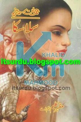 Salaska Imran Series By Mazhar Kaleem