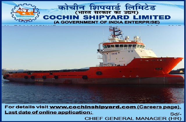 Cochin Shipyard Safety Assistant Recruitment 2017 15 Posts