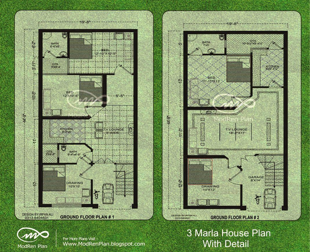 3 marla modern house plan| small house plan ideas ...