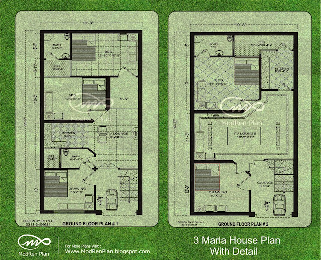 marla modern house plan| small house plan ideas |Modrenplan.blogspot ...