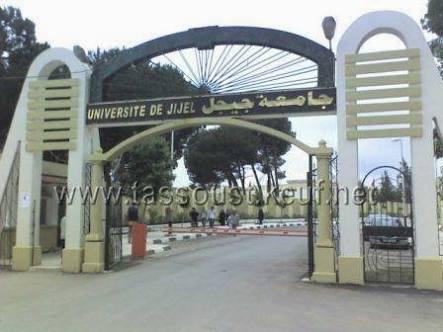 """Résultat de recherche d'images pour """"جامعة جيجل"""""""