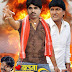 Balam Rangrasiya Bhojpuri Movie Star casts, News, Wallpapers, Songs & Videos