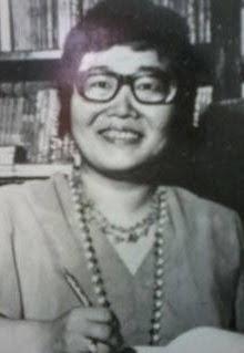 Eico Suzuki. Escritora brasileira.