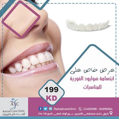 ما هي عمليات تجميل الأسنان|عمليات تجميل الأسنان|تجميل الأسنان %25D9%2585%25D8%25A7%2B%25D9%2587%25D9%258A%2B%25D8%25B9%25D9%2585%25D9%2584%25D9%258A%25D8%25A7%25D8%25AA%2B%25D8%25AA%25D8%25AC%25D9%2585%25D9%258A%25D9%2584%2B%25D8%25A7%25D9%2584%25D8%25A3%25D8%25B3%25D9%2586%25D8%25A7%25D8%258C%25D8%25B9%25D9%2585%25D9%2584%25D9%258A%25D8%25A7%25D8%25AA%2B%25D8%25AA%25D8%25AC%25D9%2585%25D9%258A%25D9%2584%2B%25D8%25A7%25D9%2584%25D8%25A3%25D8%25B3%25D9%2586%25D8%25A7%25D9%2586%25D8%258C%25D8%25AA%25D8%25AC%25D9%2585%25D9%258A%25D9%2584%2B%25D8%25A7%25D9%2584%25D8%25A3%25D8%25B3%25D9%2586%25D8%25A7%25D9%2586%25D8%258C%25D9%2585%25D8%25B4%25D8%25A7%25D9%2583%25D9%2584%2B%25D8%25A7%25D9%2584%25D9%2584%25D8%25AB%25D8%25A9%25D8%258C%25D8%25A7%25D9%2584%25D8%25A3%25D8%25B3%25D9%2586%25D8%25A7%25D9%2586%25D8%258C%25D8%25A7%25D9%2584%25D8%25A3%25D8%25B3%25D9%2586%25D8%25A7%25D9%2586%25D8%258C%25D8%25AA%25D8%25B1%25D9%2585%25D9%258A%25D9%2585%2B%25D9%2588%25D8%25AD%25D8%25B4%25D9%2588%2B%25D8%25A7%25D9%2584%25D8%25A3%25D8%25B3%25D9%2586%25D8%25A7%25D9%2586%2B%25D8%258C%25D8%25AD%25D8%25B4%25D9%2588%2B%25D8%25A7%25D9%2584%25D8%25A3%25D8%25B3%25D9%2586%25D8%25A7%25D9%2586%25D8%258C%25D8%25A7%25D8%25B9%25D9%2588%25D8%25AC%25D8%25A7%25D8%25AC%2B%25D8%25A7%25D9%2584%25D8%25A3%25D8%25B3%25D9%2586%25D8%25A7%25D9%2586%25D8%258C%25D8%25A7%25D9%2584%25D8%25A3%25D8%25B3%25D9%2586%25D8%25A7%25D9%2586%2B%25D8%25A7%25D9%2584%25D8%25A8%25D8%25A7%25D8%25B1%25D8%25B2%25D8%25A9