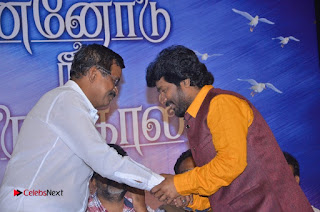 Ennodu Nee Irundhaal Tamil Movie Audio Launch  0088.jpg