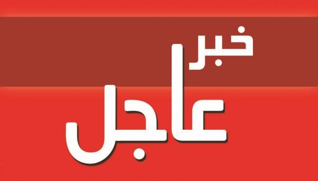 أخبار عاجلة في مصر اليوم الخميس 2016/12/15 | أهم الأخبار العاجلة اليوم السابع | أخر وأهم الأخبار المصرية والعربية اليوم #