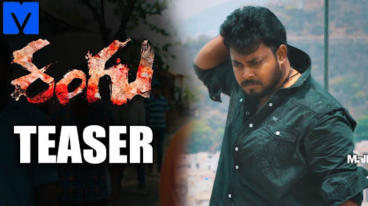 Thanish's RANGU Telugu Movie Teaser - Southcolors