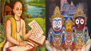 puri jagannath temple,hindu temple,hinduism,jagannath temple,lord jagannath,lord jagannath,lord rama,lord hanumana,hanuman,hanuman chalisa,goswami,goswami tulsidasji,goswami tulsidas,ramayana,sanskrit,tulsidas visit jagannath temple,hindu temple,valmiki,sage valmiki,kaliyuga,kaliyug,awadhi dialect,tulsidas,shriramcharitmanas,rancharitramanas,vibhishana,vibhishan,jagannath,subhadhra,balbhadra,Tulsidas Choura