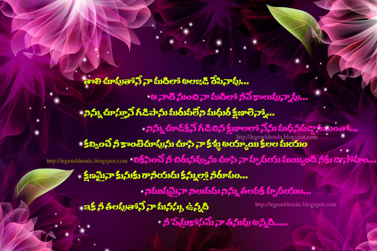 Quotes About Love At First Site Love At First Sight Letter In Telugu  Legendary Quotes