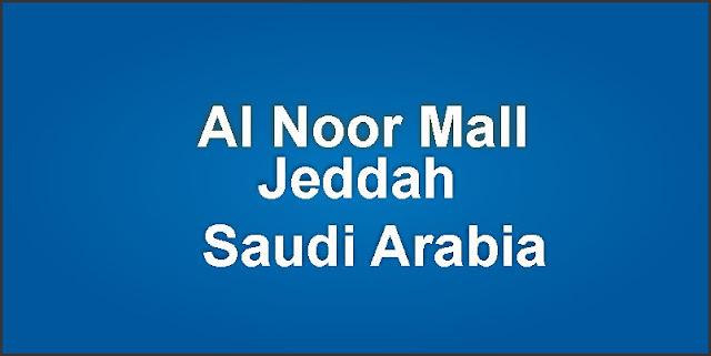 Jeddah Alnoor Mall