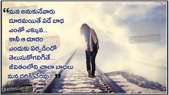 Heart touching Telugu love stories Quotes