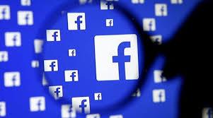 Facebook%2BFriends%2527%2BRequest