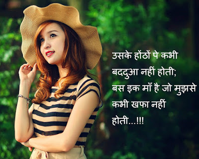 Sad Shayari Images Pyar Kiya To