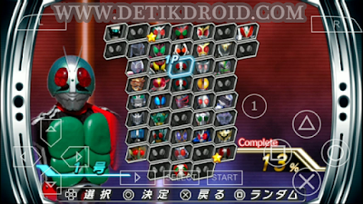 Kamen Rider Climax Heroes Fourze Iso PSP Android