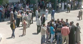 اللينك الرسمي ~ قدم اليوم برابط مباشر التقديم متاح | عقود الاردن فتحت ..تعرف على الأسعار والإجراءات والأورواق المطلوبة للتسجيل في عقود الأردن لعام 2019 للمصريين