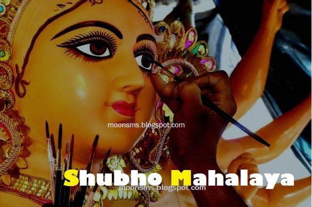 Mahalaya sms in Bengali message wishes greetings with Subho Mahalaya Hd wallpaper image pics