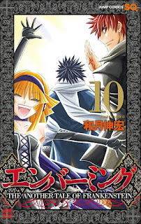 [Manga] エンバーミング THE ANOTHER TALE OF FRANKENSTEIN  第01 10巻 [Embalming – The Another Tale of Frankenstein Vol 01 10], manga, download, free