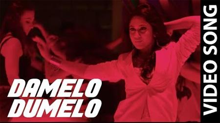 Damelo Dumelo – Yaman   Official Video   Vijay Antony, Miya George   Jeeva Shankar