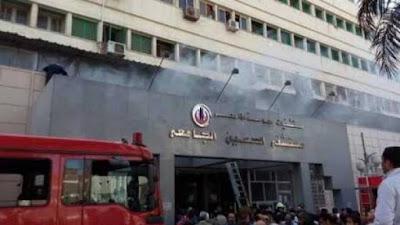 مستشفى الحسين الجامعي