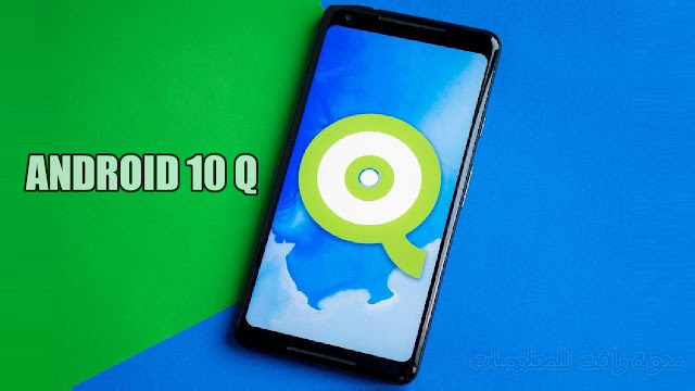 http://www.rftsite.com/2019/05/android-10-q.html
