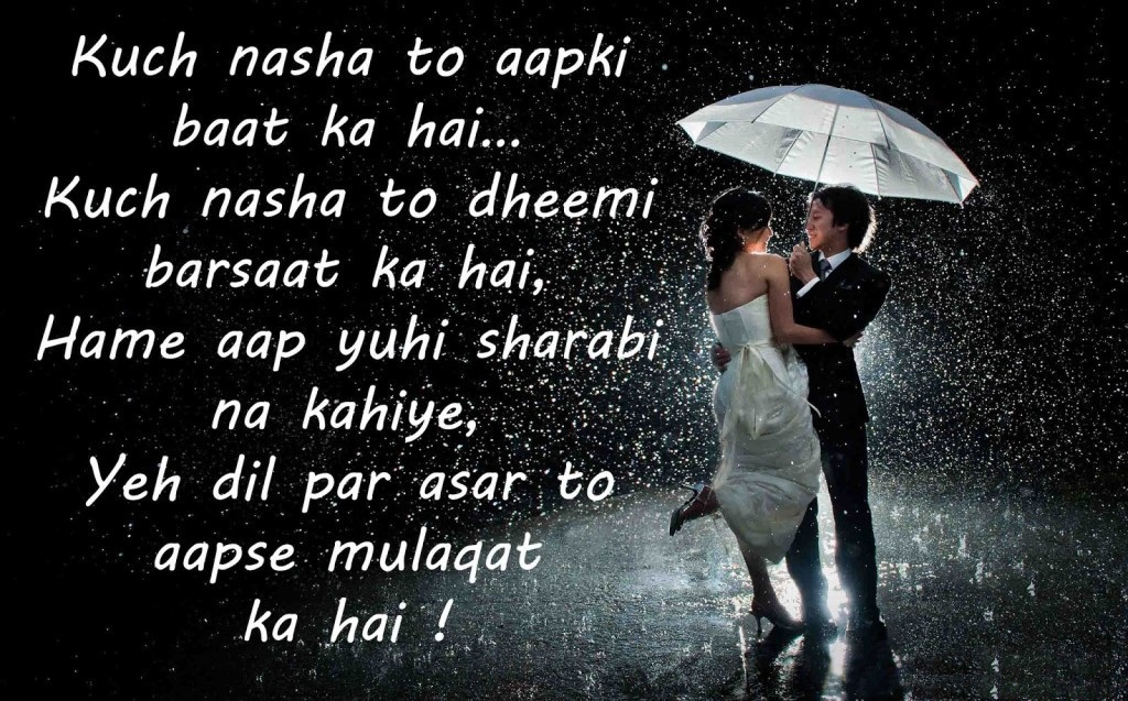 top romantic love shayari in hindi free download 2018 pic latest