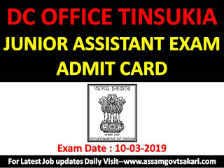 DC Office, Tinsukia Junior Assistant Exam Notice 2019