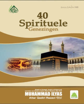 Download: 40 Spirituele Genezingen pdf in Dutch by Maulana Ilyas Attar Qadri
