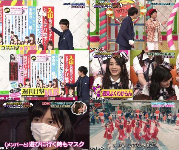 [TV-Variety] AKBINGO! – 2017.04.04 – #435