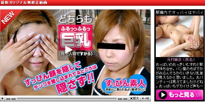 10musume9-11 03250