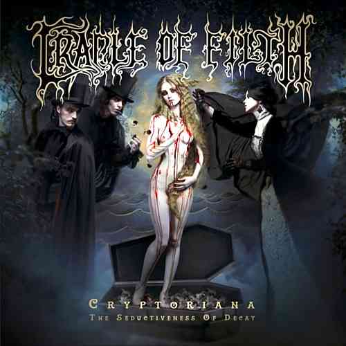 "CRADLE OF FILTH: Lyric video για το νέο κομμάτι ""You Will Know The Lion By His Claw"""