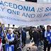 Συλλαλητήριο της Ομογένειας για τη Μακεδονία έξω από το κτίριο του ΟΗΕ στη Νέα Υόρκη (Photos/Video)
