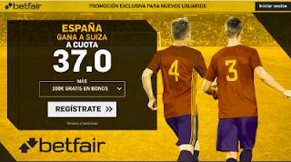 betfair supercuota España gana a Suiza 3 junio
