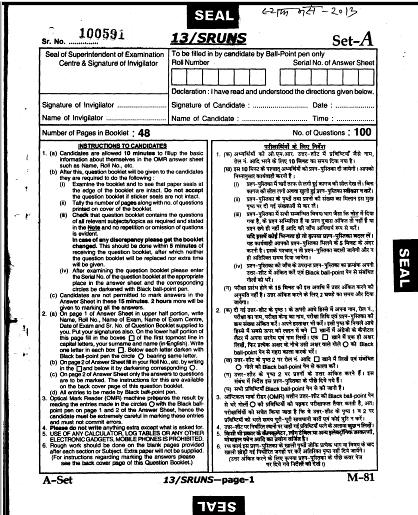 Si year paper last pdf mp