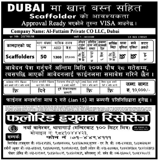 Jobs in Dubai for Nepali, Salary Rs 39,000