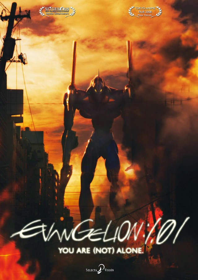 Evangelion 1.0 You Are Not Alone : evangelion, alone, Articles, Destroyer:, Evangelion:, (Not), Alone, Review