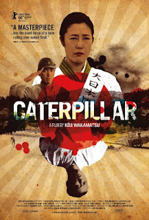 Una película de Kôji Wakamatsu