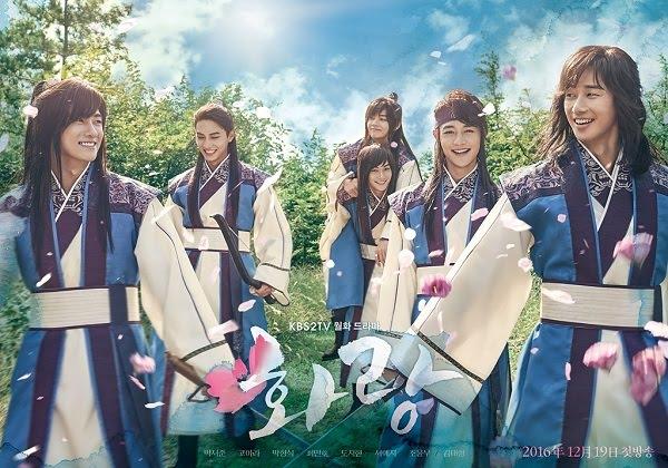 《花郎:The Beginning》公開六位美男子最新戲劇海報