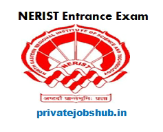 NERIST Entrance Exam
