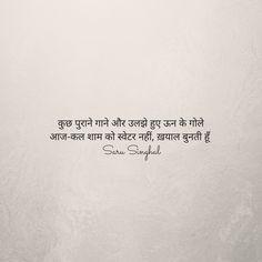 100+ Best 2Line Shayri in Hindi English Whatsapp (2019