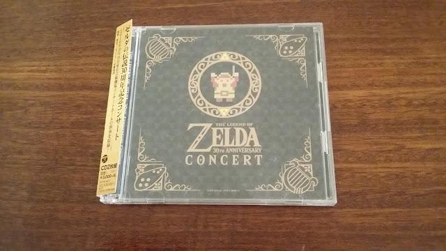 The Legend of Zelda: 30th Anniversary Concert Parte 2