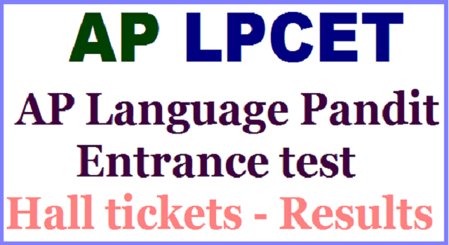 AP LPCET 2017,Results, Hall tickets, AP Language Pandit Entrance test notification 2017