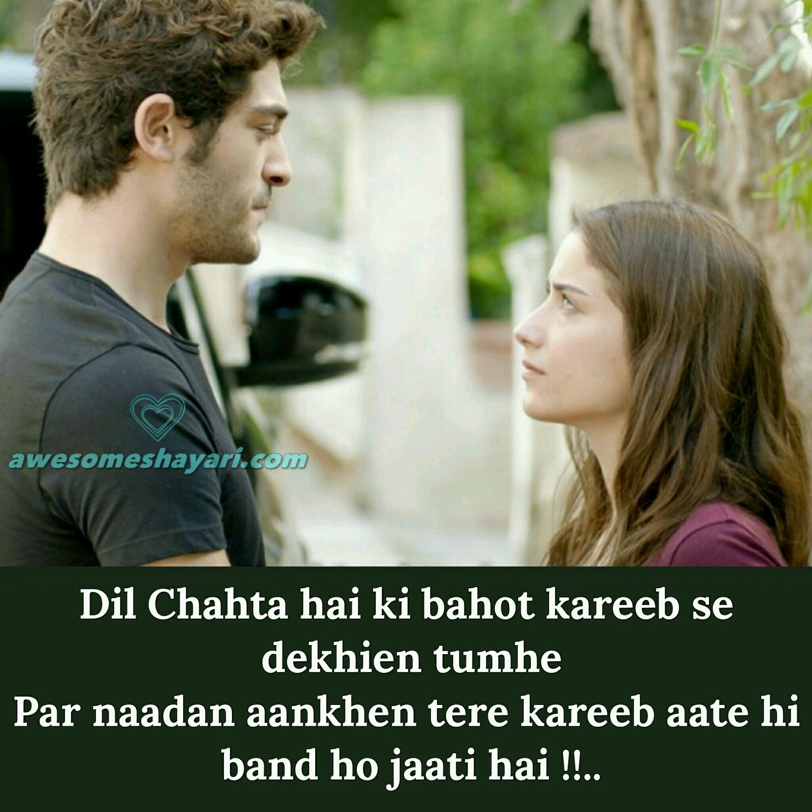 best romantic love shayari status dp for whatsapp facebook awesome