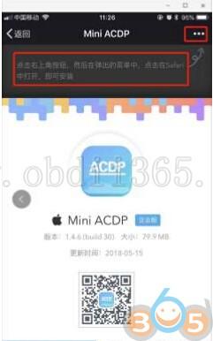 install-yahhua-acdp-android-app-2