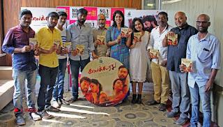 Kaala Koothu Tamil Movie Audio Launch Stills  0009.jpg